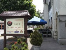 China-restaurant-shanghaigarten-bilder10